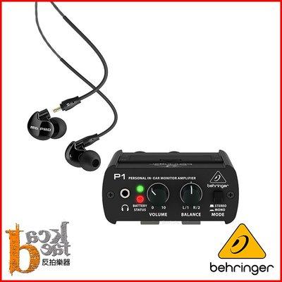 [反拍樂器] Behringer POWERPLAY P1 個人 入耳式監聽 擴大機 in-Ear monitoring