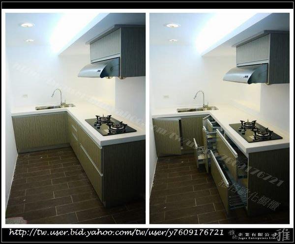 【雅格廚櫃】工廠直營-L型廚櫃、流理台、伸縮龍頭、櫻花、多功能海灣槽、39000起