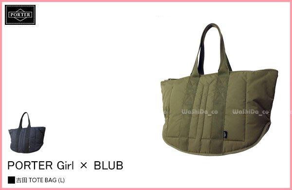WaShiDa PLUS+【日本 吉田 PORTER Girl × BLUB 軍事 拖特包 肩背包】696-06186