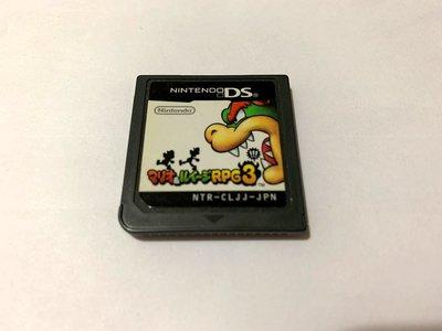 幸運小兔 NDS遊戲 NDS 瑪利歐與路易吉 RPG 3 瑪莉歐 馬力歐 日版 任天堂 2DS、3DS適用 裸F6