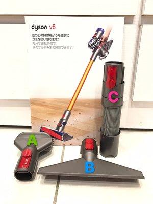 Dyson V8 SV10 床墊吸頭 硬漬吸頭 彈性伸縮軟管 配件 原廠正品