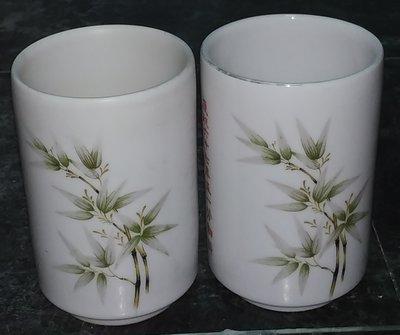 早期 大同 竹花泡茶杯 馬克杯 無耳茶杯。67年。2個一起賣