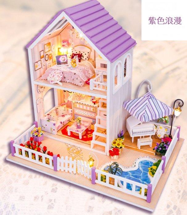 手巧家 DIY袖珍屋_紫色浪漫 娃娃手做玩具迷你手工動手做模型創意禮物節慶女友情人節生日禮物浪漫小物