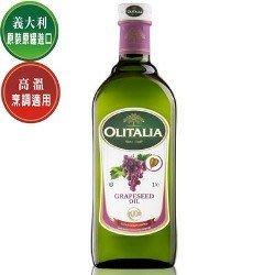2020正新扁平包裝Olitalia 奧利塔葡萄籽油1000ml 箱購價 9瓶免運♨ 伊豆手工皂♨