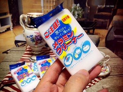 日文包裝 洗碗海綿10x6x2 神奇海綿 化學海綿 洗車海綿 奈米海綿 高科技泡綿 魔術海綿 廚房清潔海綿 奈米菜瓜布