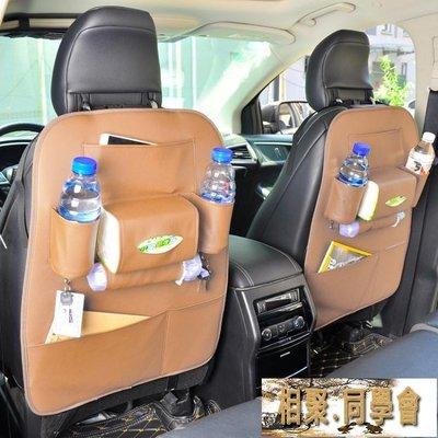 車載置物收納袋  汽車座椅靠背收納袋車...