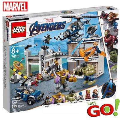 【LETGO】全新未拆 原裝正版 LEGO 樂高積木 76131 漫威系列 復仇者聯盟4 復仇者聯盟基地大決戰