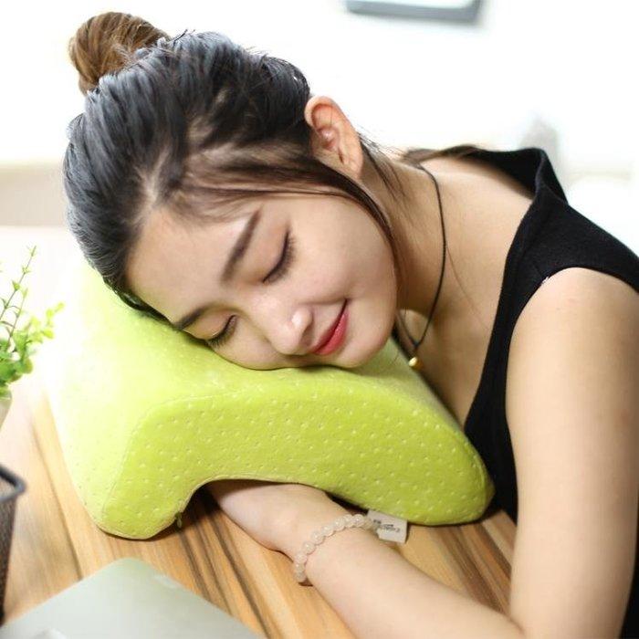 【免運】午睡枕 辦公室透氣午睡枕記憶棉趴睡枕小學生 【極有家創意生活館】