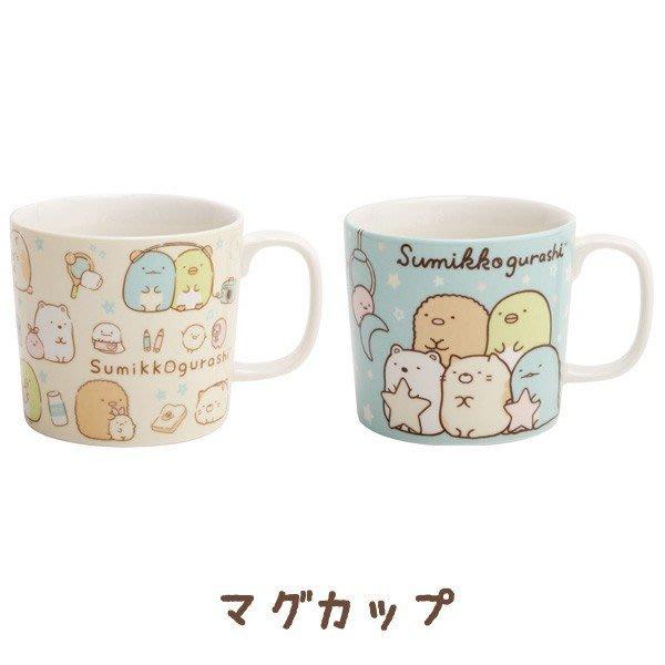《散步生活雜貨-廚房散步》日本進口 San-X Sumikko 角落生物 陶器 馬克杯-兩款選擇