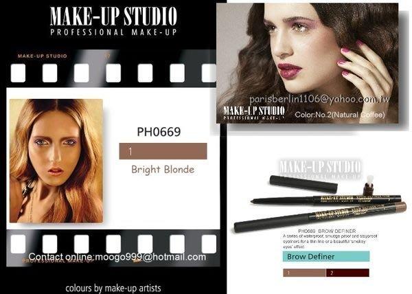 荷蘭彩妝make-up studio 防水眉型筆 旋轉式 易上色, 超防水持久不暈染