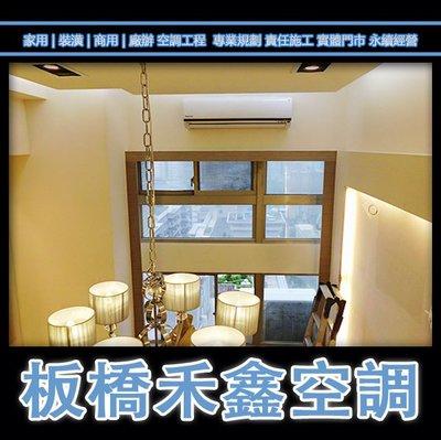 4【國際】CU-QX22FHA2+CS-QX22FA2目錄