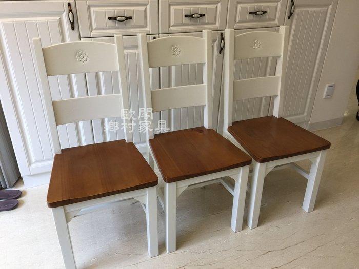 歐閣傢俱傢飾*萊茵餐椅.書桌椅.靠背椅.實木餐椅.雙色.雕刻.紐西蘭松.高品質.鄉村風餐椅.台灣製造