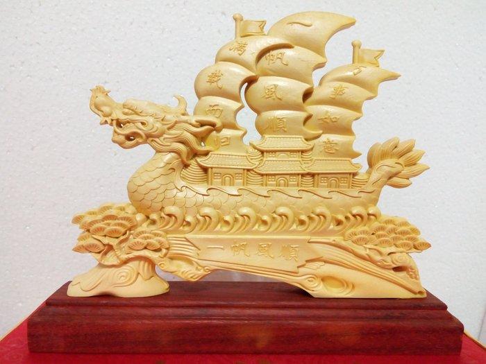 【九龍藝品】黃楊木  ~  龍     船  ~  雙面雕刻