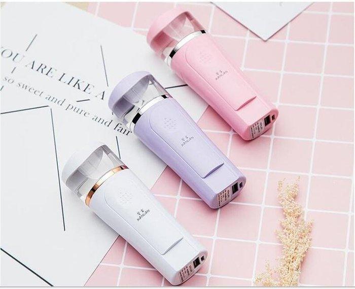 BELOCO 蒸臉器便攜充電式冷噴機神器臉部保濕美容儀BE655