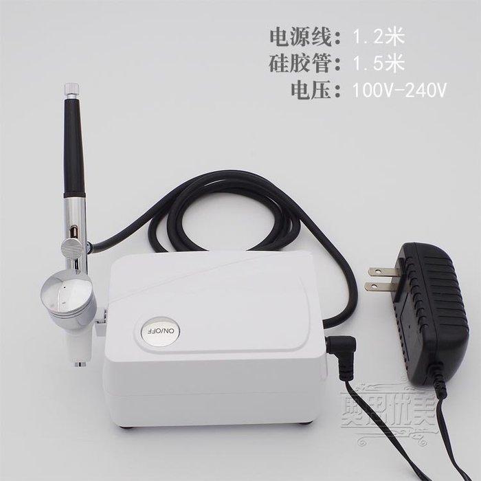 東田洋 3D水氧儀 美容院等級 三檔位注氧機 台灣靜音馬達 奈米分子噴霧 噴霧機 家用美容儀 補水保濕筆 水氧護理