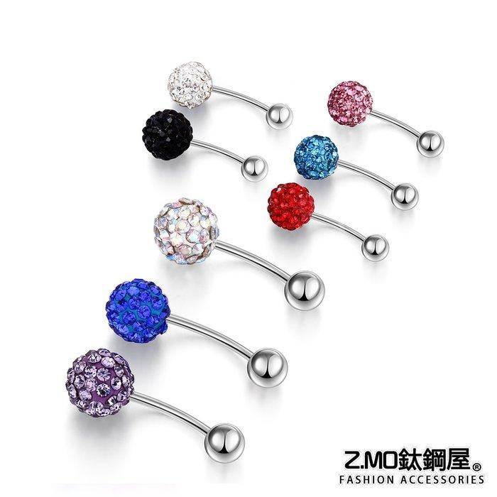多鑽圓形造型肚環 簡約有型 閃耀動人 單個價【ECS079】Z.MO鈦鋼屋