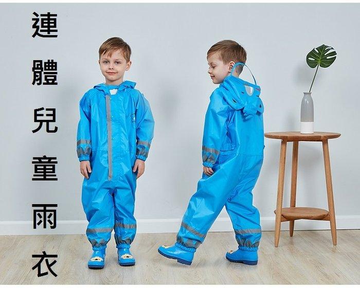 福福百貨~連體兒童雨衣男童雨衣女童嬰幼兒園立體雨衣小孩寶寶反光條雨披大帽簷雨衣~