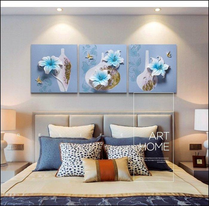 歐式古典風 立體浮雕寶瓶花卉壁飾 金瓶蘭香(藍色) 三幅一套拼接畫版畫客廳餐廳壁畫高質感入厝開店祝賀送禮品【歐舍傢飾】