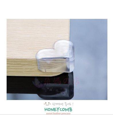 一組4個 愛心款防撞角 家有寶寶必備優質Pvc心型防撞角 愛心防護角桌角保護角配3片雙面膠