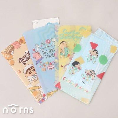 蠟筆小新雙層文件夾‧口罩夾- Norns 正版授權 口罩收納夾 雙層文件萬用收納套 L夾