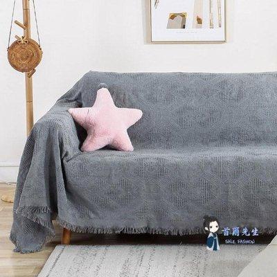 可開發票 沙發套 北歐純色沙發布全蓋四季通用沙發巾毯子全包萬能套沙發墊蓋布罩T 4色 【飛揚時尚】