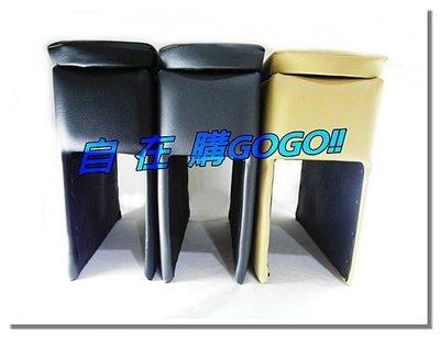 《自在購GOGO!!》汽車扶手置物箱 中央扶手置物盒冠美麗 CAMRY 鈴木/SOLIO 歐寶/VCTRA