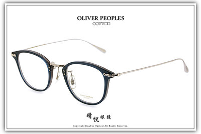 【睛悦眼鏡】藝術與工藝的結合 OLIVER PEOPLES 眼鏡 79794