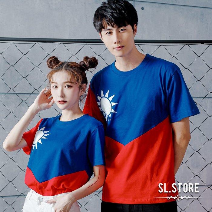 SL Store【SC6791】愛台灣潮流設計國旗拼接短T‧S/M/L/XL/2XL