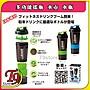 【T9store】日本進口 多功能搖瓶 水壺 水瓶...