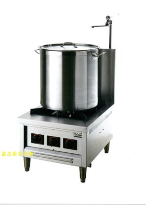 鑫忠廚房設備-餐飲設備:全新單口厚料高湯爐-賣場有快速爐-工作台-水槽-冰箱-烤箱-微波爐-煎板爐