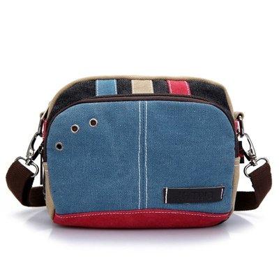 肩背包帆布側背包-實用多功能小巧腰包女包包2色73wa24[獨家進口][米蘭精品]