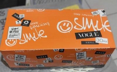 2片分裝收藏,中衛csd * 康是美Vogue2.0 口罩 ,非醫療。