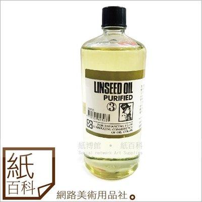 【紙百科】 JANUA老人牌專家品質 NO3精製亞麻仁油 (Linseed Oil Purified)