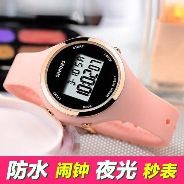 兒童手錶男孩女孩學生電子表 LED女童運動防水夜光表 果凍手錶潮