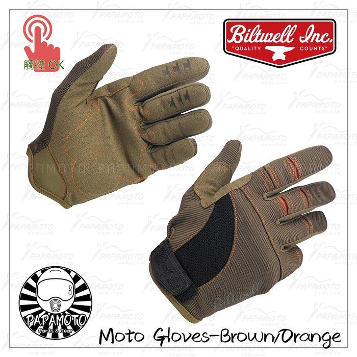 Biltwell:Moto Gloves 騎士手套 - 棕橘款 (布手套 夏季手套 機車手套 觸控功能