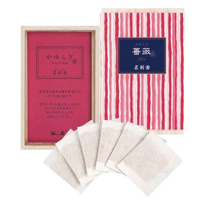 【新月集】日本香堂 名刺香(名片香) 薔薇香味6入裝