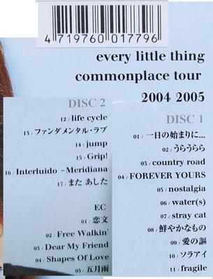 [小事樂團:情事片片2003巡迴演唱會+commonplace tour2004-5]2超大歌詞海報+2VCD+2DVD