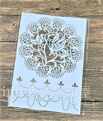 型染版MAI-0036~蝶古巴特拼貼 餐巾紙 彩繪 黏土DIY美勞手作材料