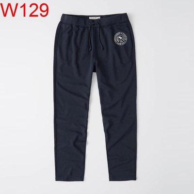 【西寧鹿】AF a&f Abercrombie & Fitch HCO 長褲  絕對真貨 可面交 W129