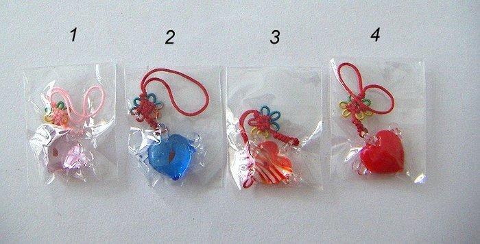 陽光一品~~開運商品-- 彩色琉璃愛心中國結吊飾(4款/個) (含開光)