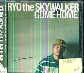 *愛樂二館* RYO THE SKYWALKER COME HOME 全新 D0369