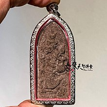 Dhyanibuddhas 梵天聖佛盫 泰國真品佛牌 / 龍普鵬 魯士 魯士尊者
