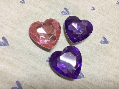 27mm 大愛心 造型鑽 DIY素材 奶油殼 貼鑽 袖珍小物 飾品材料 (現貨)