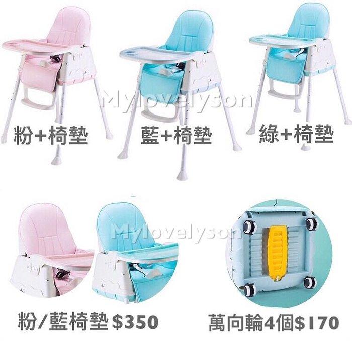 輕便餐椅墊