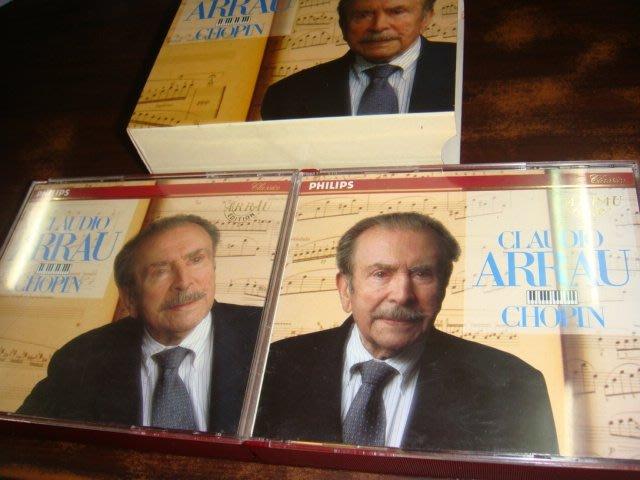 好音悅 半銀圈 Arrau 阿勞 Chopin 鋼琴獨奏作品集 6CD Philips 德版 早期紅盒厚殼3CD雙盒版