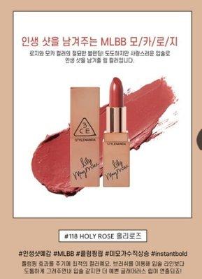【韓國姐妹淘】(3CE ) x LILY MAYMAC MATTE LIP COLOR 唇膏 #118 台北市