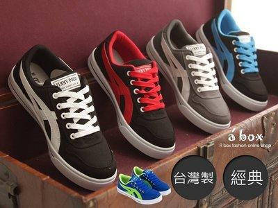 格子舖*【AJ1555】韓版台灣製經典男款布面休閒鞋 滑板鞋 帆布鞋 情侶鞋 5色現貨