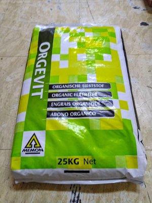 离奇美堆肥(5-09) 25公斤 荷蘭進口有機肥料
