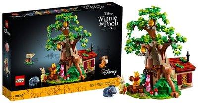 [現貨 公司貨] LEGO 21326  Winnie the Pooh 樂高 小熊維尼 全新
