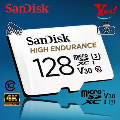 【Yes❗️公司貨】SanDisk 高耐久 microSD 128G 128GB U3 4K 行車紀錄器 監視器 記憶卡